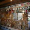 【日記】大阪市平野区での日記。平野中央本通商店街でゴムブレスレットのガチャガチャをしてみた。
