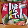 昭和58年復刻版のサッポロ一番ほたて味らーめん醤油味