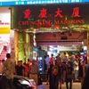 """香港観光1- """"裸にエプロン"""" - カオスな重慶大厦(チョンキンマンション)とグルメ -"""