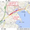 宮城県 一般国道45号 南三陸町歌津地区において新国道へ交通を切り替え