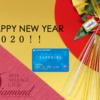 祝2020年!! DIA修行 & JGC修行の幕開け!?!?
