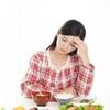 食欲不振、体重減少