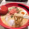 BOSS E・ZO FUKUOKA(ボス イーゾ フクオカ)の「えびそば一幻」が福岡県民でもマジ美味い!