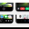 次期iPhone「iPhone8」のtouchIDはディスプレイ統合で確定か!?