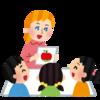 【海外・オランダ】子供の英語習得過程について