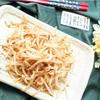 火加減を中弱火で「もやし」は美味しい料理になる!簡単シャキシャキ炒めのレシピ