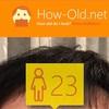 今日の顔年齢測定 60日目