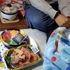 ❝銚子港・愛宕山無料駐車場❞ 愛犬とおでかけ-千葉県観光🎵  2021年3月19日⑥