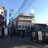 東京旅行三日目(1)。新宿から下北沢へ。静かな演劇の街を歩く