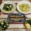 2017/05/18の夕食