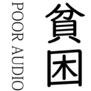 プアオーディオブログ