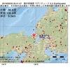 2016年09月25日 20時41分 福井県嶺南でM2.3の地震