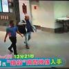 フジテレビ独占!キム・ジョンナムの空港画像と襲撃の手口の一部始終