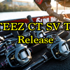 【DAIWA】CTコンセプトを採用した2019年ベイトリール「スティーズCT SV TW」発売!