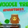 『Woodle Tree Adventures Deluxe』レビュー!虚無と虚無を混ぜたらちょっと色がついた。