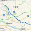 2時間走20kmジョグ