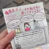 横浜カジノ問題は何がモンダイ?