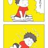 【こども】ずぶとい次男