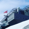 護衛艦 加賀へ