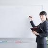 教員1年目でできる教師と思われる特徴 ~できる教師とできない教師はなにが違うのか~