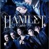 Bunkamura30周年記念 シアターコクーン・オンレパートリー2019 DISCOVER WORLD THEATRE vol.6「ハムレット」 in  シアターコクーン
