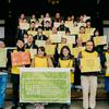 「Life walk~いのちを想う宗教者の行進~」@京都に参加して / これからの目標、今の手段