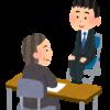 現介護士が教える、介護の面接で受かるためにすべきこと