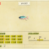 昼に捕れた虫と魚たち【あつ森日記】
