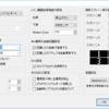 スイッチバック(1)-3:DesktopStationスクリプト