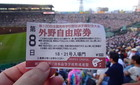 2018/8/12 いつもと違うライトスタンド