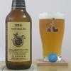 志賀高原 「DPA Harvest Brew」