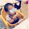 【育児0歳】9m4d:最近のいろいろ*オフ会とつかみ食べ