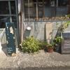 沼垂テラス内【ホシノコーヒーラボ】さんの芸術モーニングを食べてみたよ。