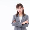 転職したいときに使う転職理由はどんなものがいい?職業別に理由の考え方を紹介