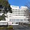 藤沢市民病院の経営状況