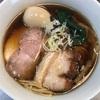 特製鰹醤油らぁめん/永福町/Bonito Soup Noodle RAIK/杉並区