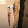 玄関が狭くてもできる!濡れた傘の一時置き場【マグネット式傘掛け】