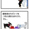 アニメ「織田シナモン信長」の番宣・その2