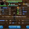 新型SD双剣