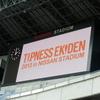 TIPNESS EKIDEN