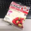 ヤマザキ『ランチパック 苺ジャム&マーガリン』(ランチパック9種目)(パン19個目)