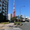 東京観光②(東京タワー)