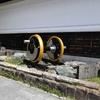 9600形の動輪? 角館駅