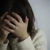 【読書感想文】絶叫(葉真中顕 著)。ただの独身女性の孤独死ではなかった…!
