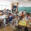 お掃除の仕方ビデオ by 環境委員会