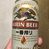 キリンビール 新一番搾り 飲んでみました
