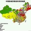 107 中国の宗教人口は?