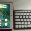 びっくり!! iPadでESCキーが有効なキーボードを発見!?