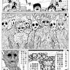 原作108撃目