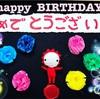 Chappy  Birthday〜3月生まれのChappyさん、おめでとうございます🎵〜